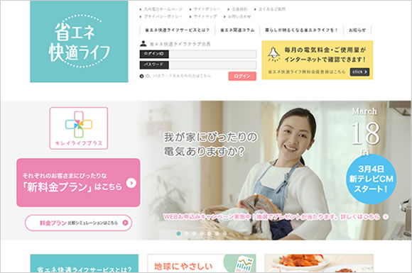 九州電力の九電あんしんサポートの新サービス「空き家・お墓サポート」とは