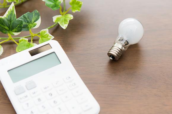 「KOYOでんき」の洸陽電機がシン・エナジー株式会社に社名変更!プラン再確認しよう