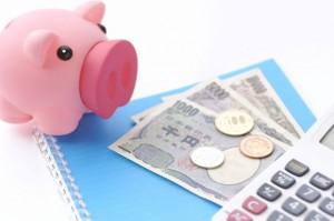 節約術が分かる!日常生活で貯金する方法