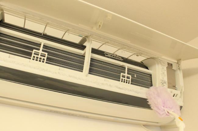 エアコンの周りの掃除