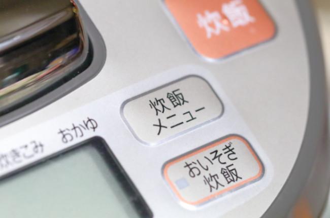 炊飯器の電気代は1回あたりいくら?早炊きや保温機能でどう変わる?