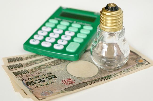 お金 節約 電気
