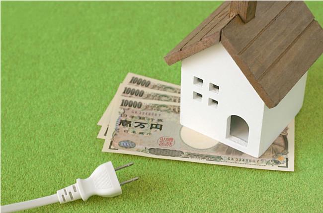 電気の契約「アンペア数」変更の目安!基本料金を下げて節約