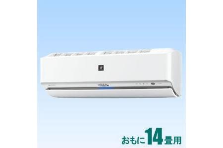 シャープ H-Xシリーズ(AY-H40X2-W)