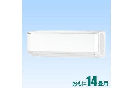 富士通ゼネラル ノクリアシリーズ(AS-X40H2)