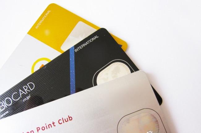 楽天カードで電気代を支払うメリット・デメリット