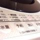 洗濯機の乾燥機能の種類と節約方法!ヒートポンプ乾燥・ヒーター乾燥の電気代