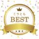 コンベクションオーブンのおすすめ人気ランキング5選!